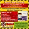 Kacip-Fatimah-UTM